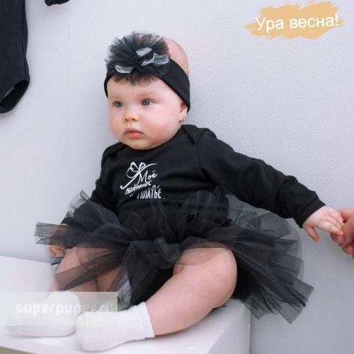 Комплект для девочки Клубника весна-осень Крошкин дом р.20 (рост 62-68 см), черный