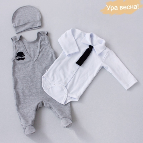 Комплект для мальчика Оксфорд демисезонный Крошкин дом р.24 (рост 74-80см), бело-серый