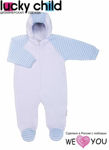 Комбинезон Lucky Child ПОЛОСКИ с капюшоном на молнии (арт. 4-13 бело-голубой),размер 18 (56-62)