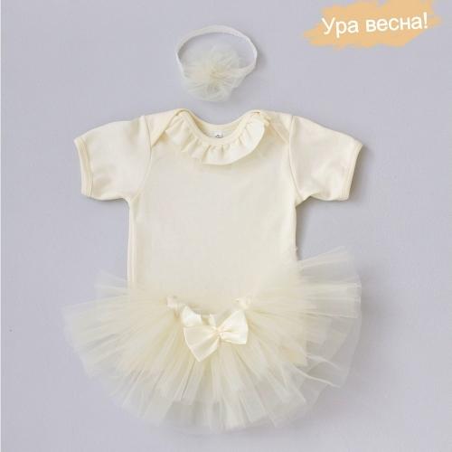 Комплект для девочки Крем демисезонный Крошкин дом р.18 (рост 56-62 см), молочный