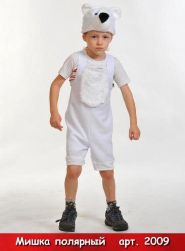 Карнавальный костюм Мишка Полярный ткань-плюш (полукомбинезон, маска) 3-6 лет