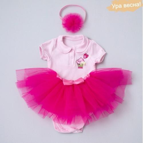 Комплект для девочки Малина весна-осень Крошкин дом р.20 (рост 62-68 см), темно-розовый