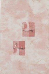 Декор Шаxтинская Плитка Муаре Розовый 20x30