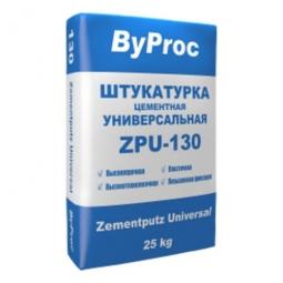 Штукатурка ByProc ZPU-130 универсальная цементная 25 кг