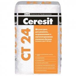 Штукатурка Ceresit СТ24 для ячеистого бетона 25 кг