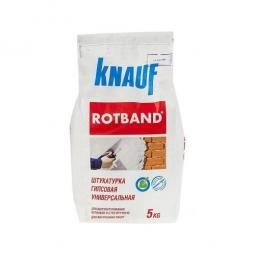 Штукатурка гипсовая Knauf Ротбанд 5 кг