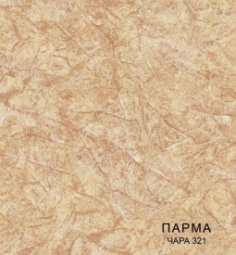 Линолеум Бытовой Комитекс Лин Парма 30-321 Чара 3 м