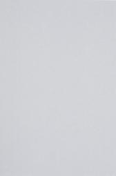 Плитка для стен Шаxтинская Плитка Нега голубая низ 02 200х300