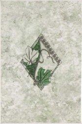Декор Шаxтинская Плитка Кодры Менуэт Зеленый 20x30