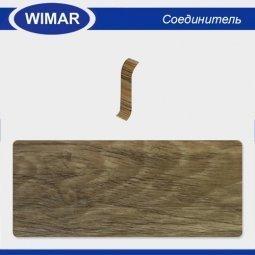 Соединитель Wimar 802 Дуб Термоли