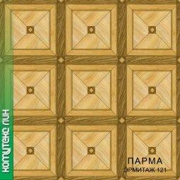 Линолеум Бытовой Комитекс Лин Парма 25-121 Эрмитаж 2,5 м