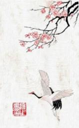 Декор Нефрит-керамика Оттава 04-01-1-11-03-21-103-0 50x31 Серый
