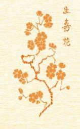 Декор Нефрит-керамика Шёлк 04-01-1-09-03-33-029-0 40x25 Бежевый