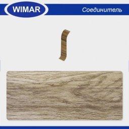 Соединитель Wimar 825 Дуб Пальмира