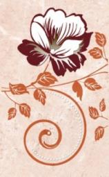 Декор Нефрит-керамика Грато 04-01-1-09-03-41-420-1 40x25 Розовый