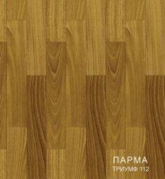 Линолеум Бытовой Комитекс Лин Парма 35-112 Триумф 3,5 м