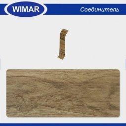 Соединитель Wimar 817 Дуб Обыкновенный