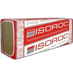 Базальтовый утеплитель Изорок Ультралайт 1000х600х50 мм / 9 пл.