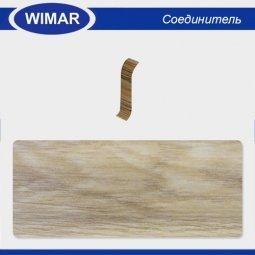 Соединитель Wimar 810 Дуб Гроссо