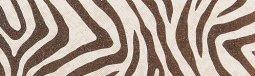 Бордюр Cracia Ceramica Африка Коричневый 01 25x7,5