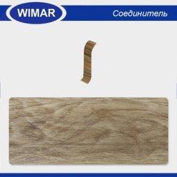 Соединитель Wimar 819 Дуб Летний