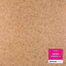 Линолеум бытовой Tarkett Европа Arabeski 1 3,5 м