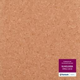 Линолеум коммерческий гомогенный Tarkett IQ Melodia CMELI-2618 2 м