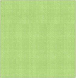 Плитка для пола Kerama Marazzi Понда 4208 40.2х40.2 зеленый