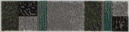 Бордюр Шаxтинская Плитка Каменный Цветок Зеленый 25x6.5