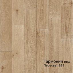 Линолеум Полукоммерческий Комитекс Лин Гармония 30-993D Пересвет 3 м