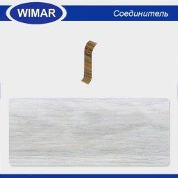 Соединитель Wimar 801 Дуб Рене
