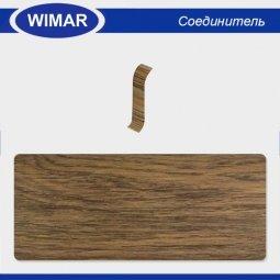 Соединитель Wimar 806 Дуб Скальный