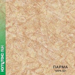 Линолеум Бытовой Комитекс Лин Парма 20-321 Чара 2 м