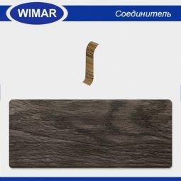 Соединитель Wimar 823 Дуб Каменный