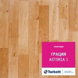 Линолеум бытовой Tarkett Грация Astoria 1 3 м