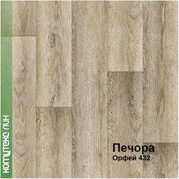 Линолеум Бытовой Комитекс Лин Печора 35-432D Орфей 3,5 м