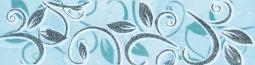 Бордюр ВКЗ Римини В «Цветы»  25x6.5
