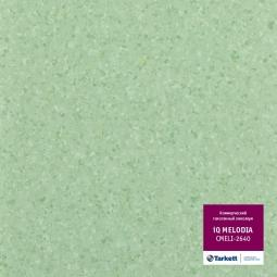 Линолеум коммерческий гомогенный Tarkett IQ Melodia CMELI-2640 2 м