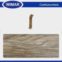 Соединитель Wimar 809 Дуб Эллора