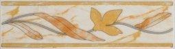 Бордюр Шаxтинская Плитка Венера Палевый 01 20x5.7