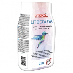 Затирка Litokol Litocolor L.23 2 кг