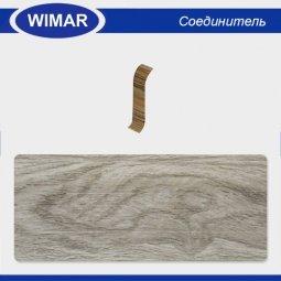 Соединитель Wimar 822 Дуб Альба