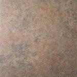 Плитка для пола Cracia Ceramica Palermo Beige PG 03 45x45