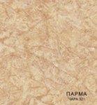 Линолеум Бытовой Комитекс Лин Парма 35-321 Чара 3,5 м